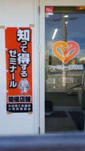 shitoku1